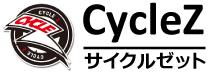 CycleZ(サイクルゼット)岡山駅すぐのロードバイク・サイクルウェア販売店